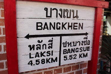 bang-khen-stn-sign12