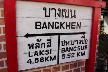 bang-khen-stn-sign12